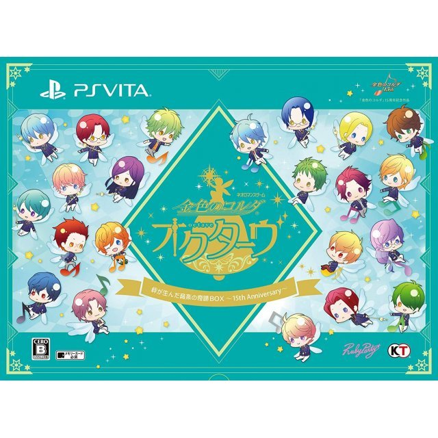 Kiniro no Corda: Octave (Miracle of Music Created by Bonds Box ~15th Anniversary~) [Limited Edition]