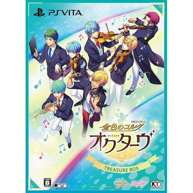 Kiniro no Corda: Octave (Treasure Box) [Limited Edition]