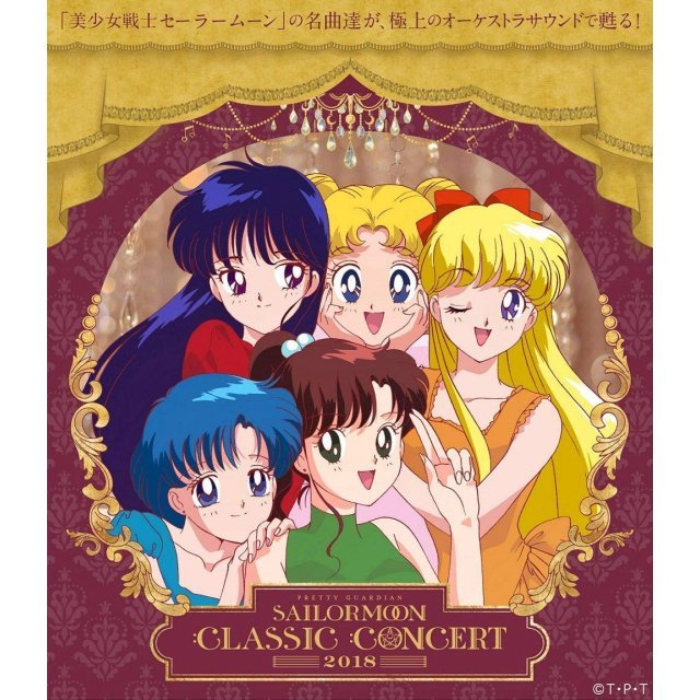 Pretty Guardian Sailor Moon Classic Concert Album 2018 (Various Artists)