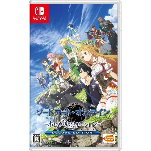 Sword Art Online: Hollow Realization [Deluxe Edition] (Multi-Language)