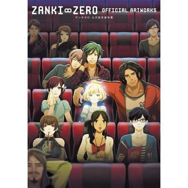 Zanki Zero Official Artworks