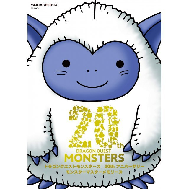 Dragon Quest Monsters 20th Anniversary Monster Master Memories