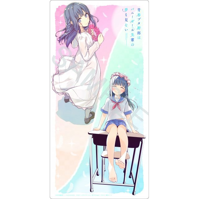Seishun Buta Yaro wa Bunny Girl-senpai no Yume wo Minai Rubber Play Mat Collection: Shouko Makinohara Ver.