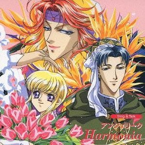 Angelique - Harmonia [Limited Edition]