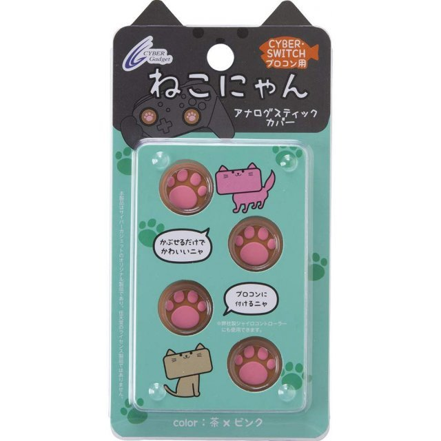 CYBER · Neko-chan Analog Stick Cover for Nintendo Switch Pro controller (Brown x Pink)