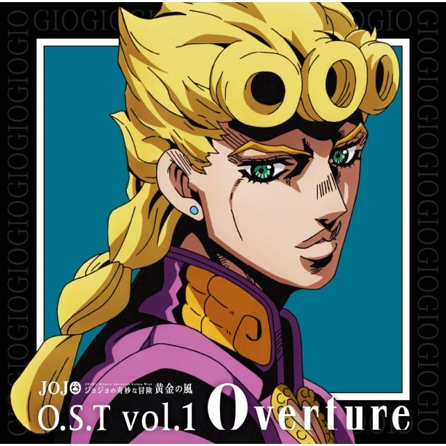 JoJo's Bizarre Adventure: Golden Wind - Original Soundtrack Vol.1 (Yugo Kanno)