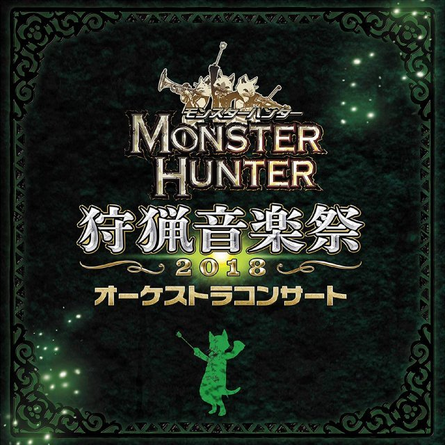 Monster Hunter Orchestra Concert - Hunting Music Festival 2018