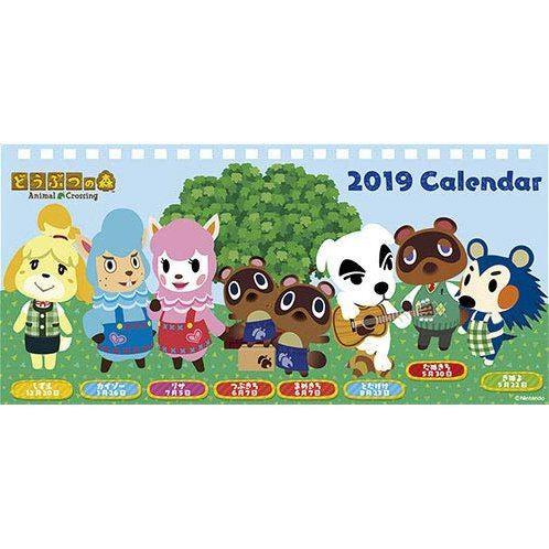 Animal Crossing 2019 Desktop Calendar