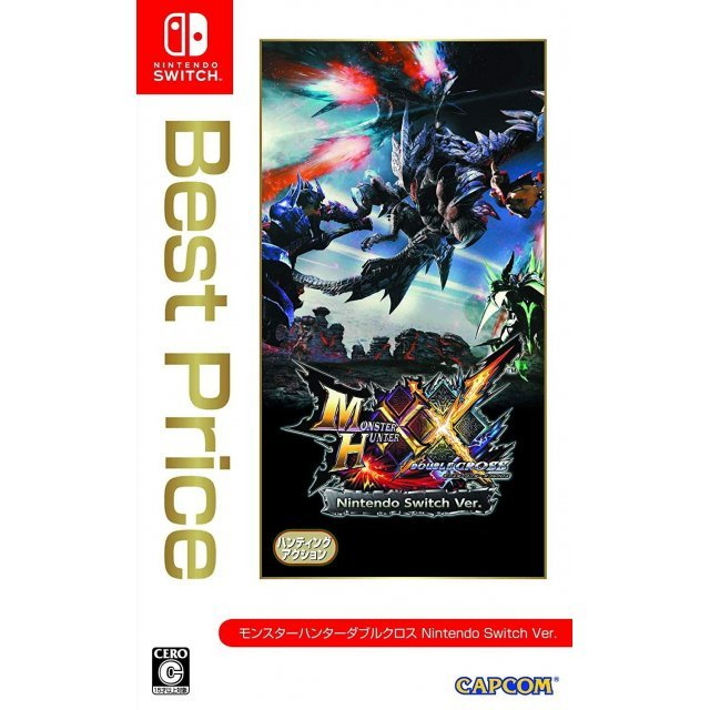 Monster Hunter XX: Double Cross Nintendo Switch Ver. (Best Price)