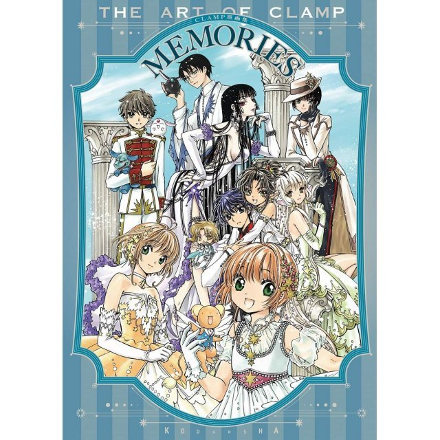 CLAMP ORIGINAL DRAWING COLLECTION: MEMORIES
