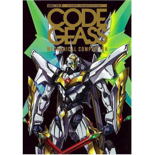 Code Geass Mechanical Archive