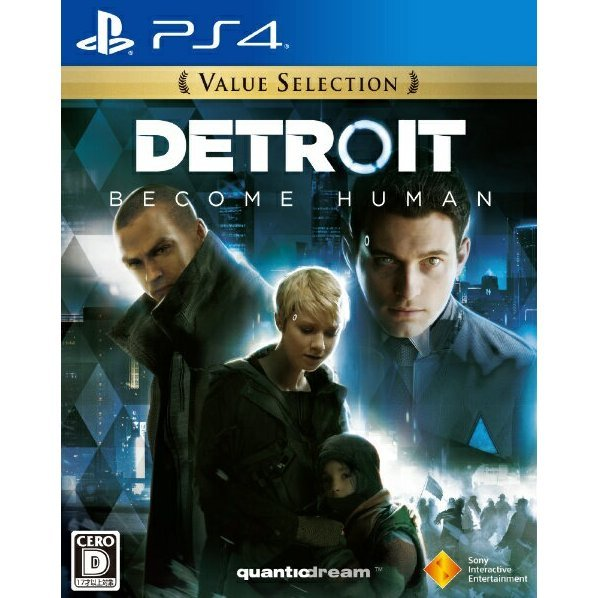 Detroit: Become Human (Value Selection)