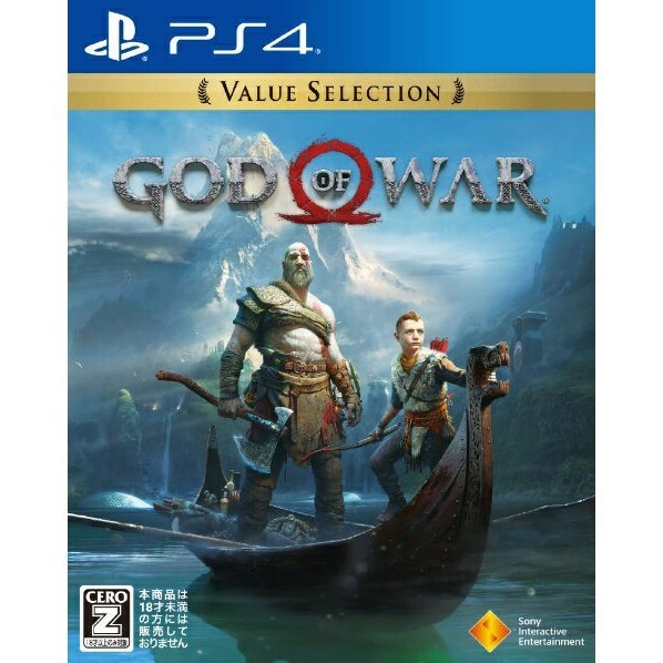 God of War (Value Selection)