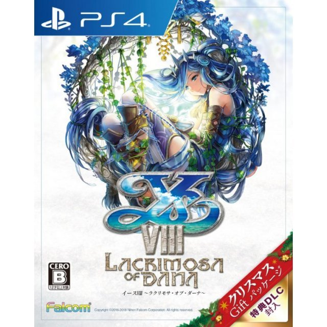 Ys VIII: Lacrimosa of Dana (Christmas Gift Package)