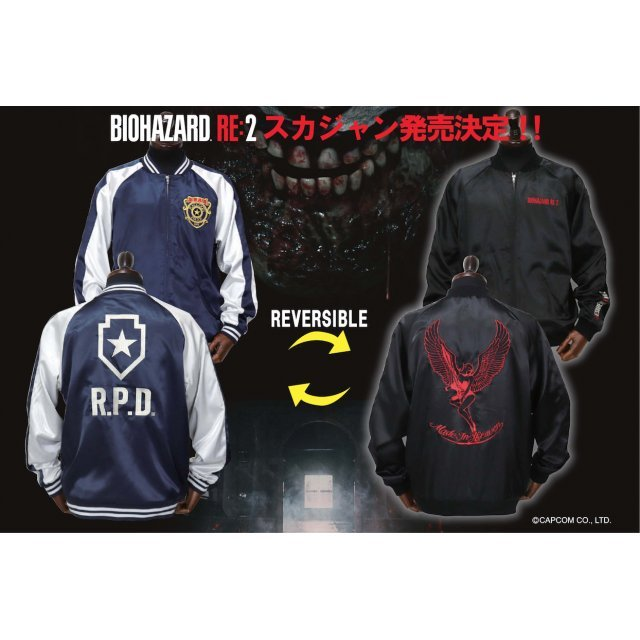 Resident Evil 2 - R.P.D./ Made in Heaven Reversible Jacket (XXL Size)