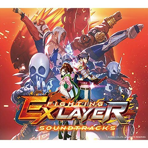 Fighting Ex Layer Soundtrack [7CD + Data DVD]