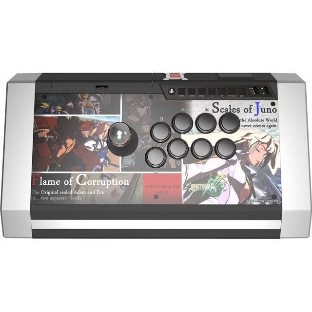 Guilty Gear Xrd Rev 2 Obsidian Arcade Joystick (PS4 / PS3 / PC)