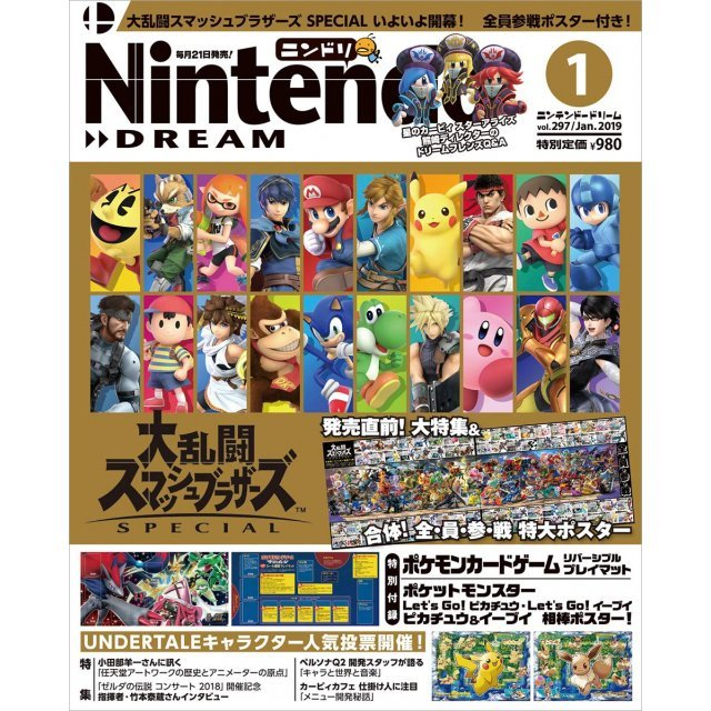 Nintendo Dream January 2019 Issue