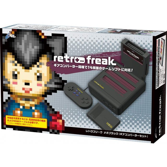 Retro Freak Gear Converter Set (MD Color Inspired) [Limited Edition]