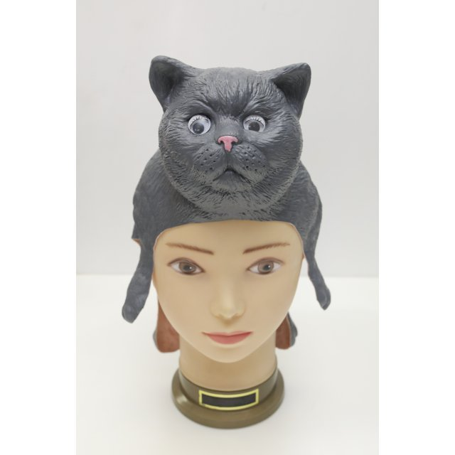 Cat Hat Costume Gray