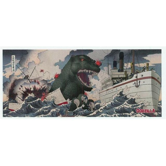 Giant Monster Godzilla Came From The Sea Face Towel