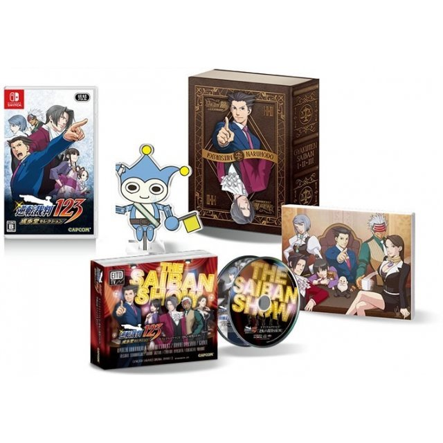 Gyakuten Saiban 123: Naruhodo Selection [e-capcom Limited Edition]