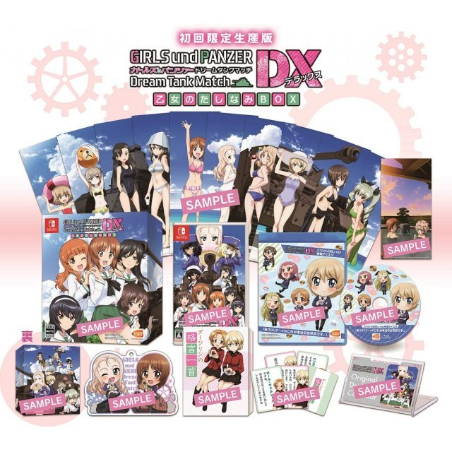 Girls und Panzer: Dream Tank Match DX (Otome no Tashinami Box)