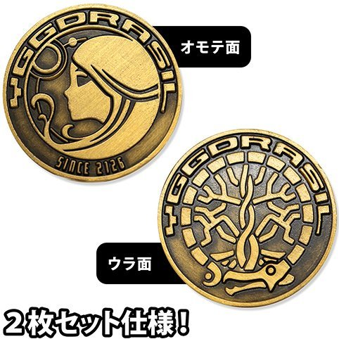 Overlord III - Yggdrasil Gold Coin Replicate Coin