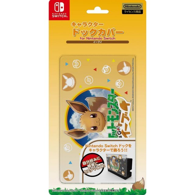 Pocket Monsters Dock Cover for Nintendo Switch (Eevee)