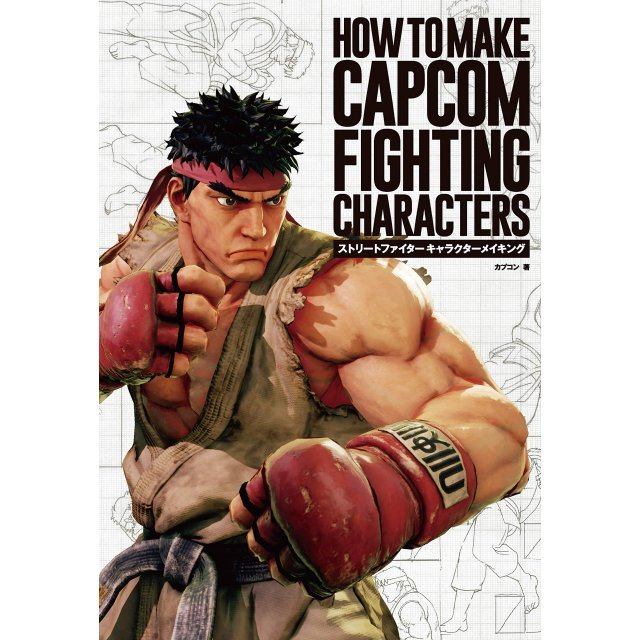 Street Fighter Character Making - How To Make Capcom Fighting Characters
