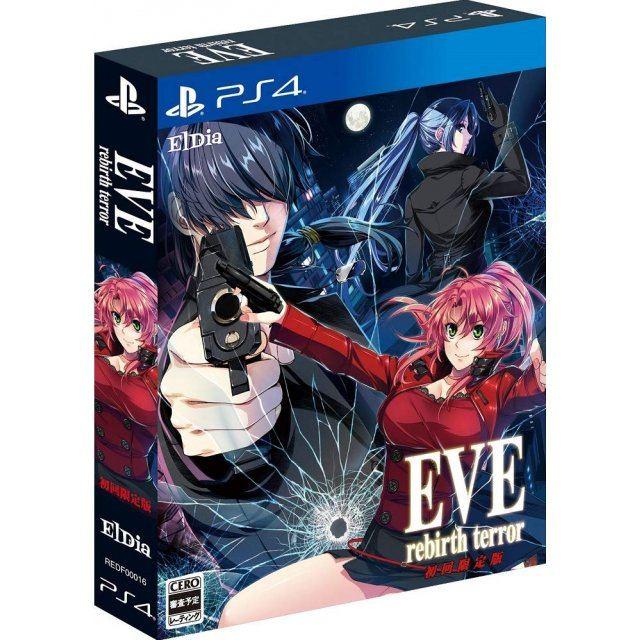 Eve: Rebirth Terror [Limited Edition]
