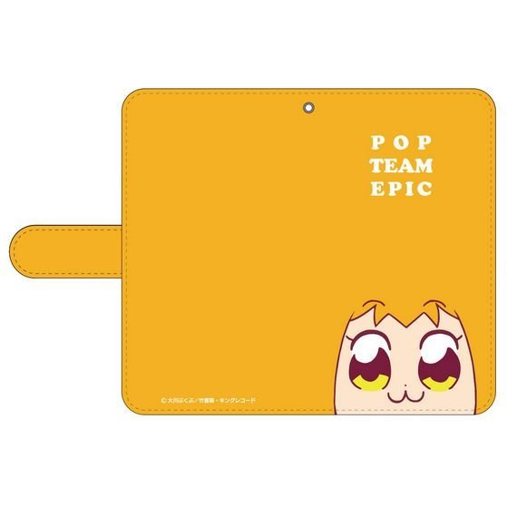 Pop Team Epic Book Style Smartphone Case Popuko (M Size)