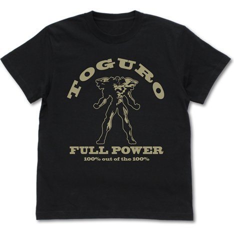Yu Yu Hakusho - Younger Toguro Full Power 100% Out Of The 100% T-shirt Black (M Size)