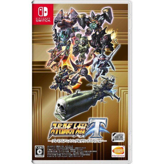 Super Robot Taisen T [Premium Anime Song & Sound Edition]