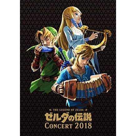 Video Game Soundtrack - The Legend Of Zelda Concert 2018 [2CD+Blu-ray Limited Edition] (Various Artist)