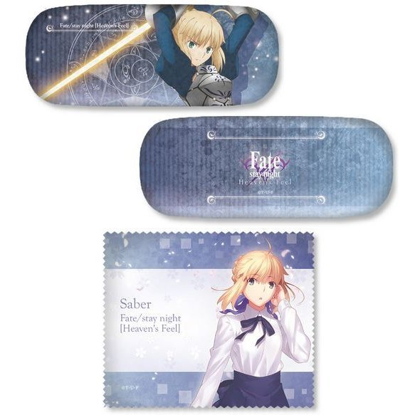 Fate/Stay Night: Heaven's Feel - Saber Glasses Case Set