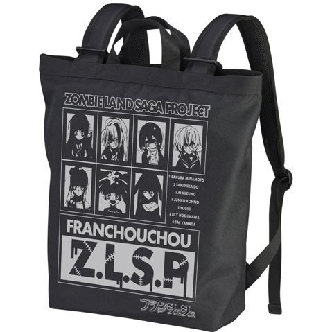 Zombie Land Saga 2way Backpack Black