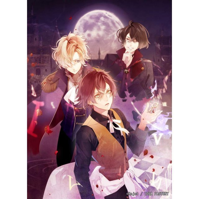 Diabolik Lovers: Chaos Lineage [Limited Edition]