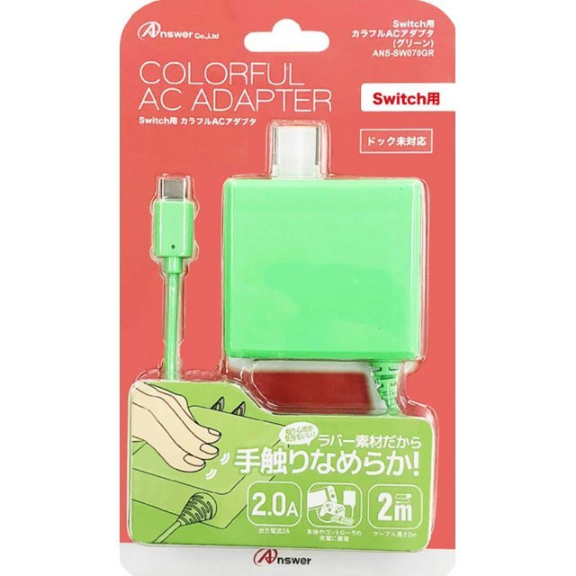 AC Adapter for Nintendo Switch (Green)