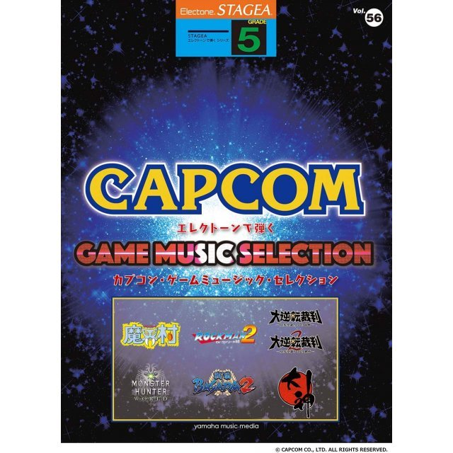 Electone Stagea Grade 5 Vol.56 - Capcom Game Music Selection