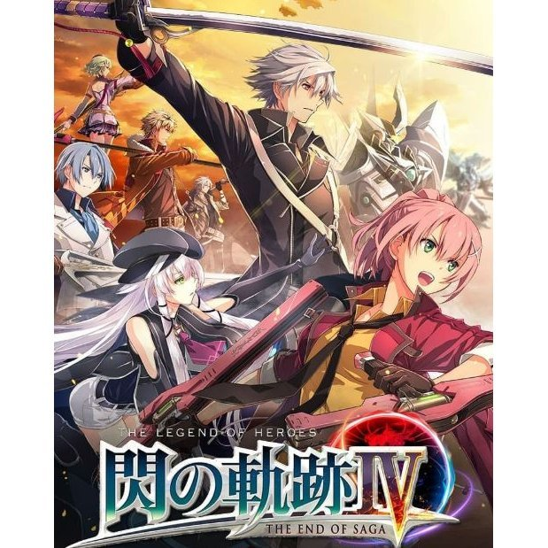 The Legend of Heroes: Sen no Kiseki IV (Chinese Subs)
