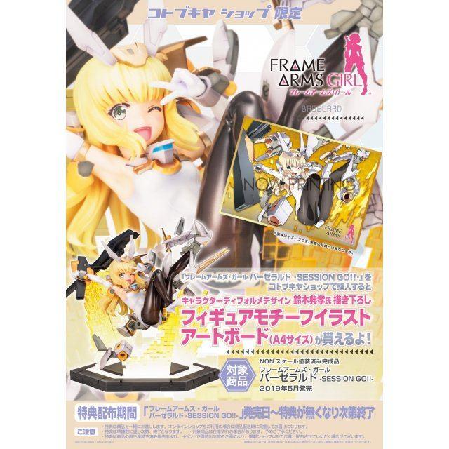 Frame Arms Girl: Baselard -Session Go!!- [KOTOBUKIYA Shop Exclusive]