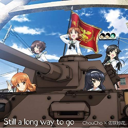 Girls Und Panzer TV And Ova 5.1ch Blu-ray Disc Box Theme Song CD - Still A Long Way To Go