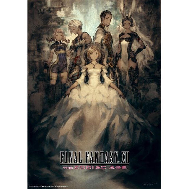 Final Fantasy XII: The Zodiac Age (Multi-Language)