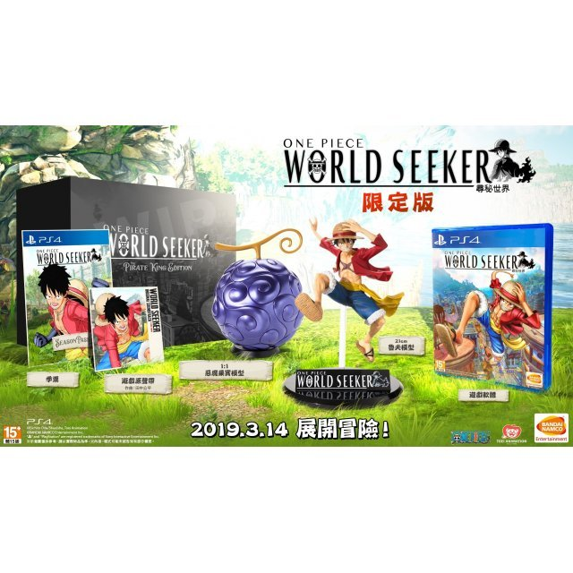 One Piece: World Seeker [The Pirate King Edition] (Chinese Subs)