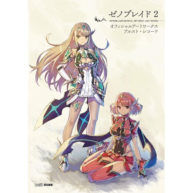 Xenoblade 2 Official Artworks Arst Record