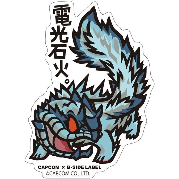Capcom x B-Side Label Sticker: Monster Hunter World Denkou Sekka