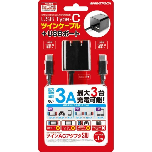 Twin AC Adapter for Nintendo Switch