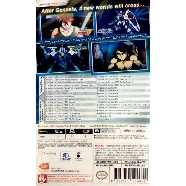 SD Gundam G Generation Cross Rays [English Cover] (Multi-Language)