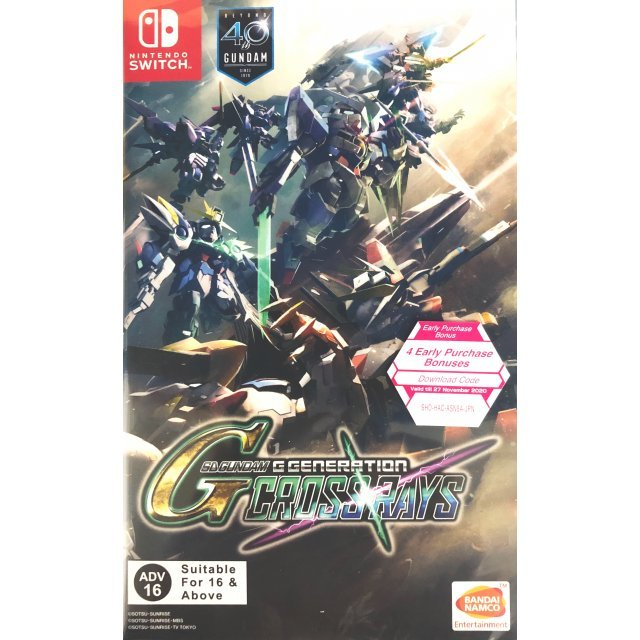 SD Gundam G Generation Cross Rays [English Cover] (Multi-Language)